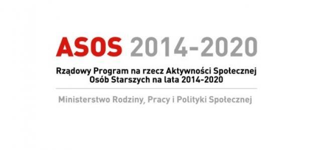 asos-1024x288
